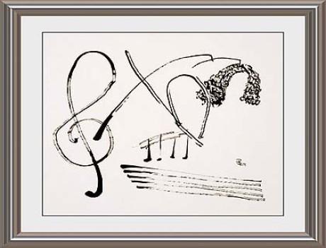 Ursprünglich war es eine Skizze. Inzwischen herrliche Studie für das Kapitel FAQ zu Bach: eine schnell hingeworfener Notenschlüssel, eine Notenlinie ohne Noten, fünf Noten und die Perücke von Bach.