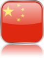 Man sieht im Bild die Flagge von China auf einen Metallbutton gestaltet. In China gibt 1 Bach Chor und Bach Orchester