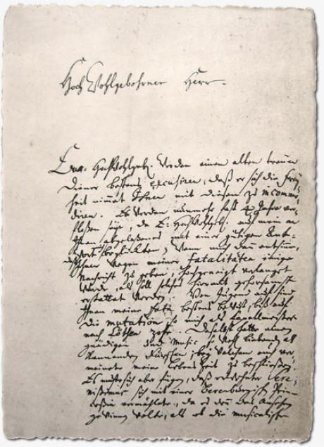 Im Bild sieht man die erste Seite von zwei Seiten in der Handschrift von Johann Sebastian Bach an seinen Jugendfreund Erdmann. Das Papier ist am Rand zerfleddert.