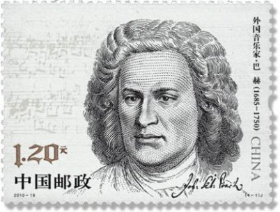 Im Foto eine schwarz/weiße Briefmarke aus China. Das Portrait von Johann Sebastian Bach und seine Unterschrift, der Nennwert 1,20 und einige chinesische Schriftzeichen.