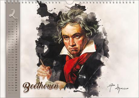 """Es ist das Titelblatt eines Komponistenkalenders. Oben rechts ist groß die Jahreszahl unten der Titel des Komponisten-Kalenders: """"Splash!"""" Der Komponist Händel schaut aus einem aufgerissenen Loch Papier."""